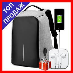 Рюкзак міський Bobby протикрадій з системою usb-зарядки (боббі рюкзак для ноутбука)