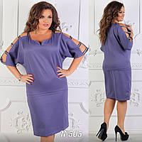 Шикарное нарядное оригинальное платье больших размеров до 56-го бордовое  марсала e5ad7e885e0