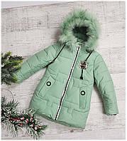 Зимняя куртка 17-2 на 100% холлофайбере, размеры от 104 см до 128 см, фото 1