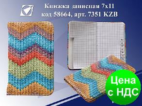 "Телефонная книжка (A7) KZB-7351 ""Плетение"""