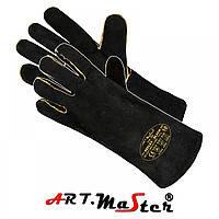 Перчатки сварщика REFLEX-black (кожанные, черные, 35см)