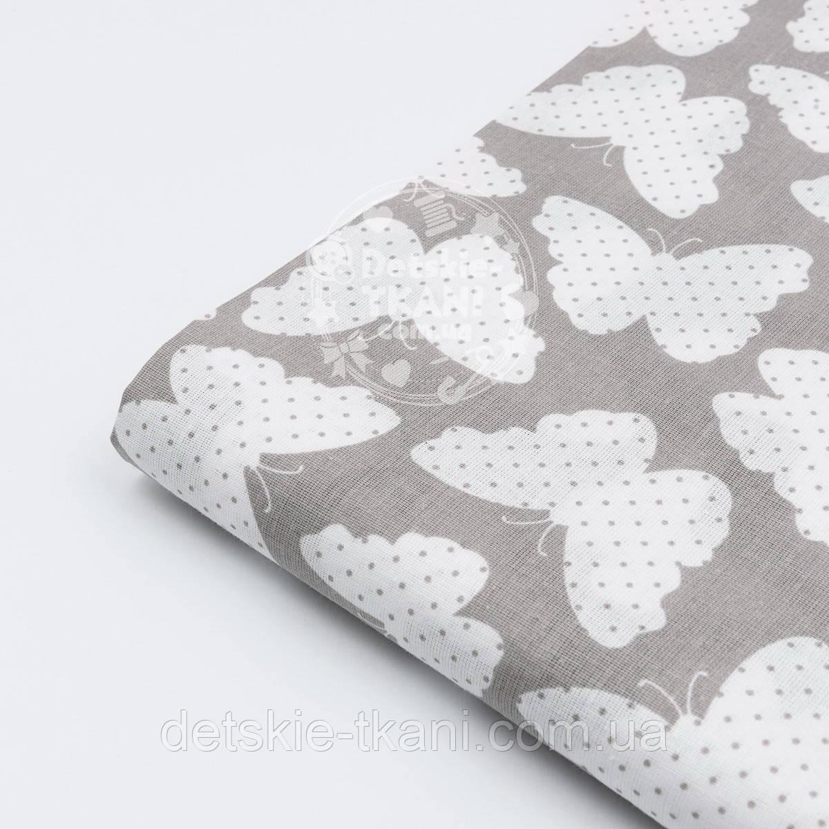 Лоскут ткани №2 размером 40*70 см