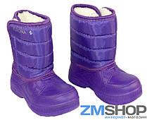 Дутики дитячі фіолетові