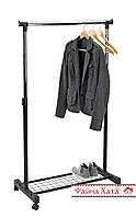 Вешалка-стойка для одежды, одинарная