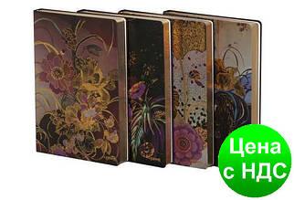 """Блокнот LYB51521-1526D """"Цветы"""" в линию, с золотым напылением (152 листа, 18.4*25.7 см.)"""