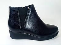 Женские кожаные зимние ботинки на широкую ногу ТМ Ross, фото 1