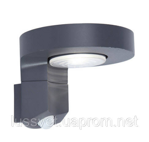 Вуличний світлодіодний світильник з датчиком на сонячній батареї LUTEC Diso 6906702335