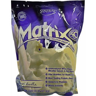 Протеин Syntrax Matrix 5.0 (2.3 kg)