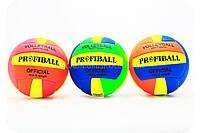 Волейбольный мяч 1102-ABC - 3 вида