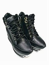 Женские демисезонные  ботинки из натуральной кожи cо скрытой танкеткой, фото 3