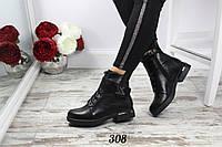 Женские зимние ботинки черные LV