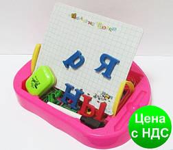 Доска для рисования сухостираемая, магнитная 330R (+буквы, маркер, подставка) 18*14 см.