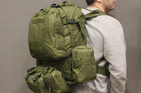 Тактический Штурмовой Военный Рюкзак с подсумками на 50-60 литров Олива (1004 олива), фото 2