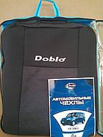 Чехлы на сидения Fiat Doblo 1+1