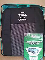 Чехлы на Сидения  Opel Astra G Classik