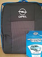 Чехлы Автомобильные  Opel Astra G (Classic)