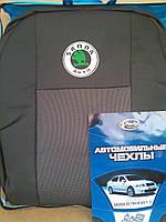 Чехлы Автомобильные Skoda Octavia A-5(задняя спинка и сидение раздельное)