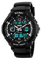 Мужские наручные часы Skmei 1-0931 Grey. Противоударные и водонепроницаемые часы спортивные