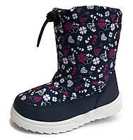 a7128e602555 Дутики термо-ботинки в категории демисезонная детская и подростковая ...