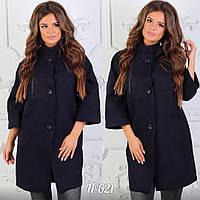 e6078935add Пуговицы на пальто в Украине. Сравнить цены