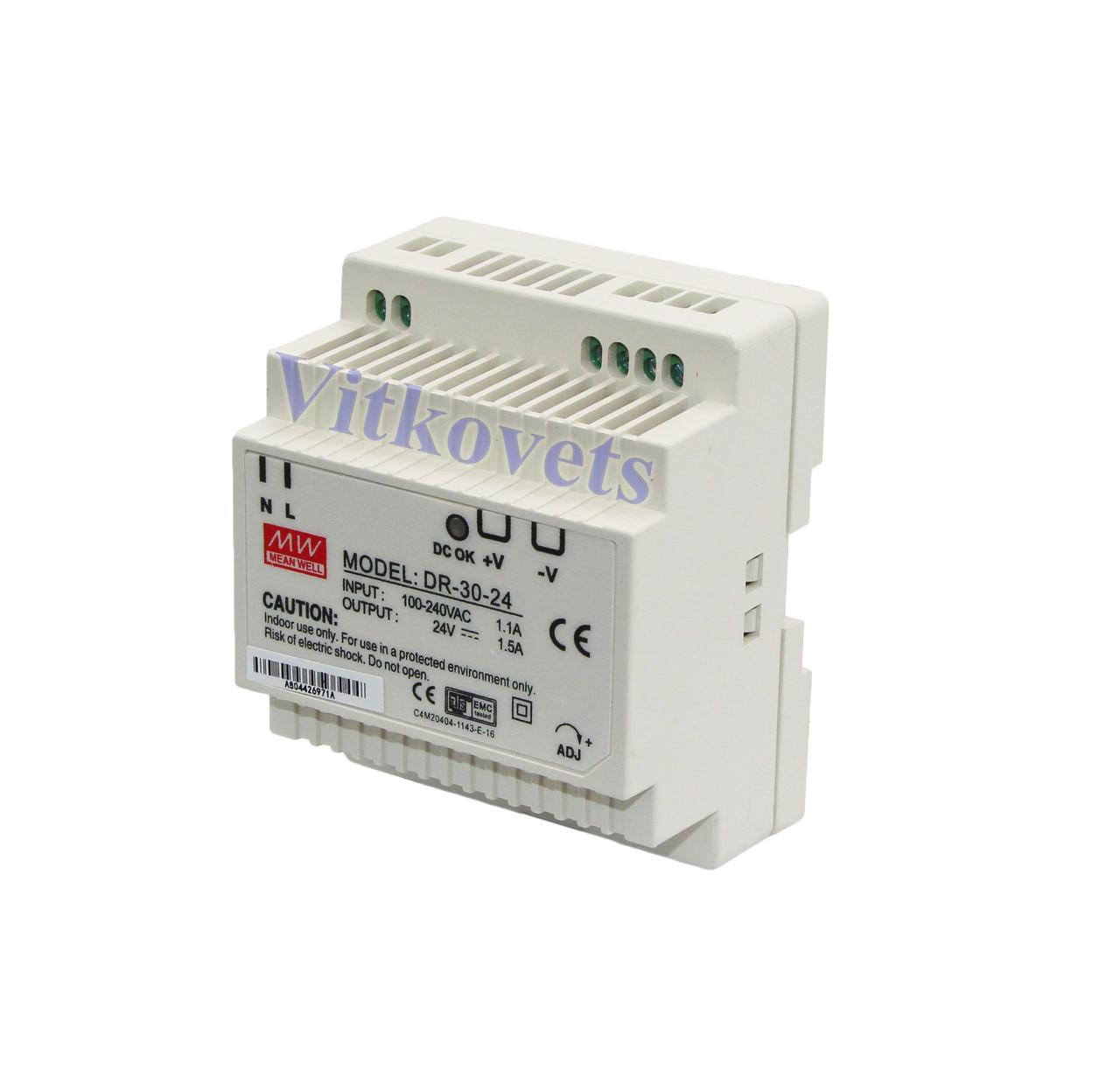 Источник питания DR-30-24 (24V 1.5А 36W) для ЧПУ