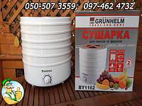 Сушка электрическая бытовая Grunhelm BY1162 на 5 лотков (20л.)