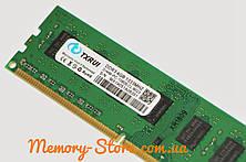 Оперативная память DDR3 4Gb PC3-10600 1333MHz, AMD only, фото 2