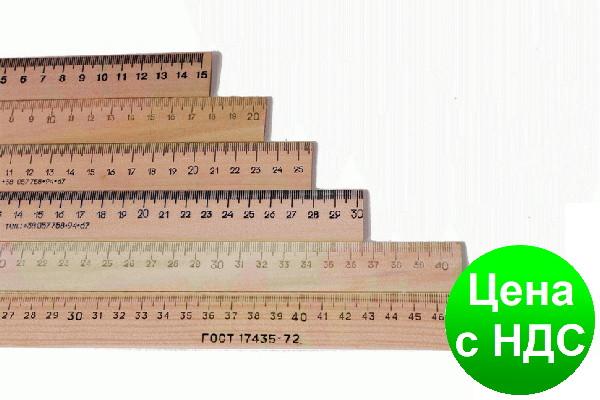 Лінійка дерев'яна 30 див. Люкс-Колор ЛД30