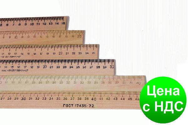 Лінійка дерев'яна 30 див. Люкс-Колор ЛД30, фото 2