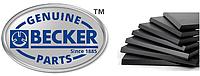 Комплект графитовых лопаток BECKER 90135200007 WN 124-161 7шт