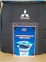 Чехлы на Сидения Mitsubishi Outlander EL