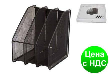 Лоток для бумаги 3 секции, вертикальный, металл.сетка, черный 307-C, фото 2