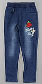 Лосины на меху с имитацией джинсы для девочек Seagull оптом, 8-16 лет.