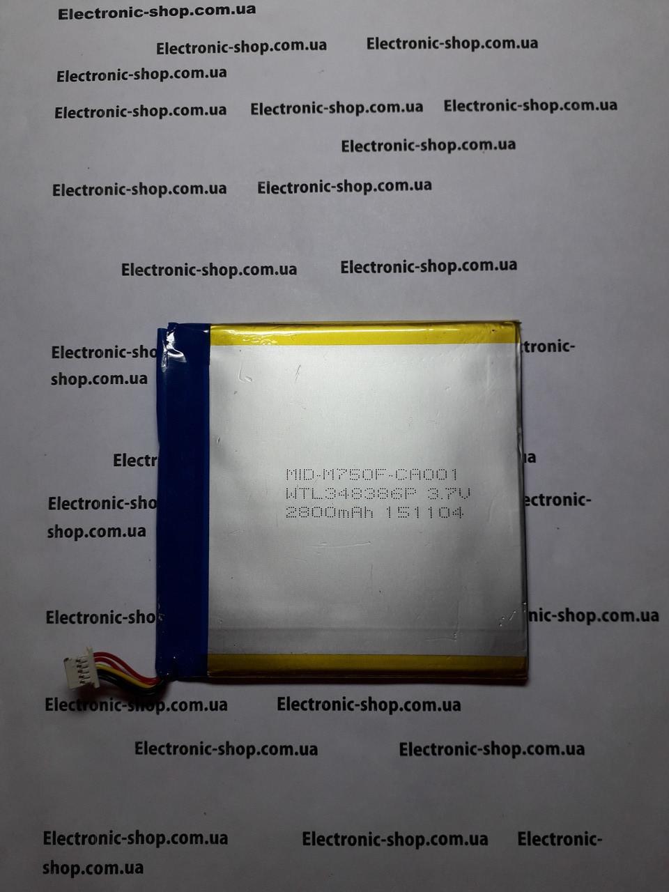 Аккумулятор SmartPad i7  M-MPI743G оригинал б.у