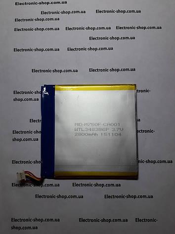Акумулятор SmartPad i7 M-MPI743G оригінал б.у, фото 2