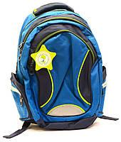 Рюкзак школьный «Yes» 552684