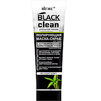 Полирующая маска-скраб для лица Витэкс Black Clean