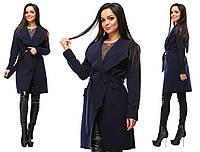 Выгодные предложения на Женское демисезонное пальто в Украине ... 714af8d187368