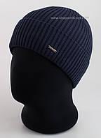 Классическая вязаная шапка Lucky F джинс