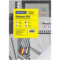 """Обложка А4 OfficeSpace """"PVC"""" 180мкм, прозрачный бесцветный/матовый пластик, 100л."""
