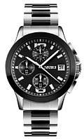 Мужские наручные часы Skmei 9126 Glos. Классические кварцевые часы хронограф с отображением даты