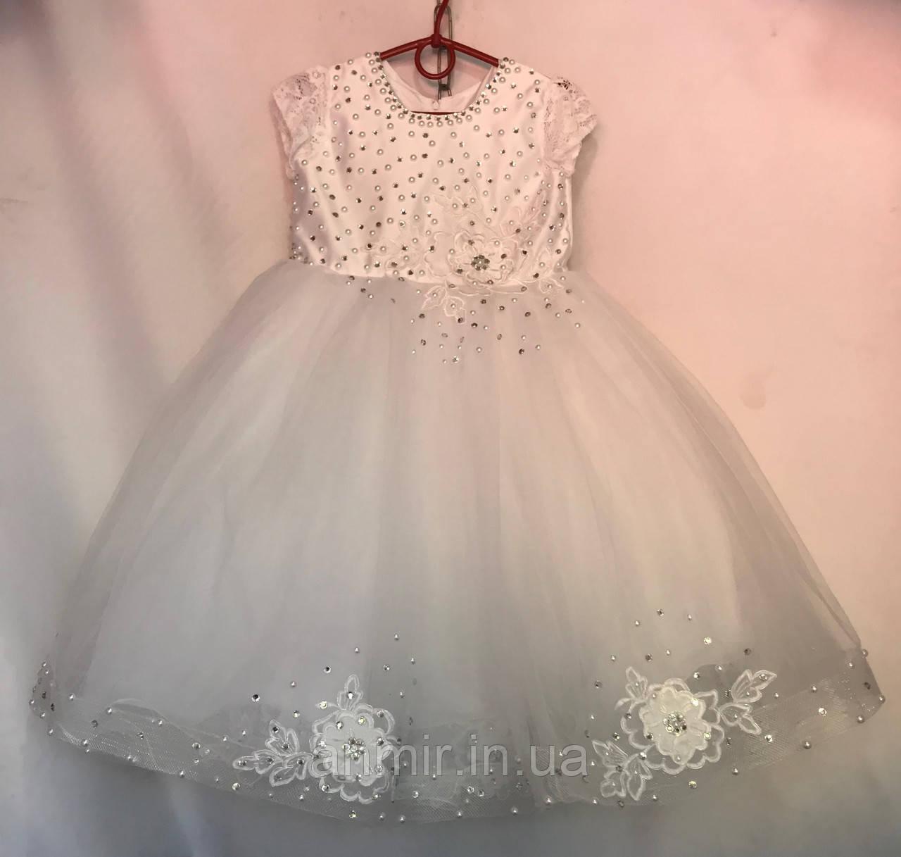 7ad79342b5b95c7 Детское нарядное платье для девочки от 5 до 6 лет,
