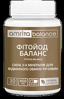 Фитойод Баланс 30 капсул для щитовидной