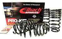 Пружины Eibach Pro-kit для ВАЗ 2108-2109-2113-2114-2115