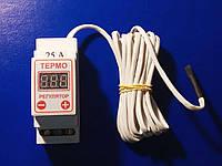 Цифровой терморегулятор для тэнов отопления Цтрд-5-2ч