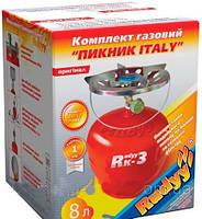"""Газовый комплект """"Пикник-Italy"""" """"RUDYY Rk-3"""" 8 литров, фото 1"""