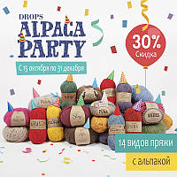 Распродажа Drops Alpaca Party!