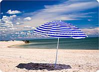 Зонт пляжный (диаметр - 2.4 м) - 3 вида Синий