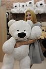 Плюшевый Медведь Бублик 110 см белый, фото 3