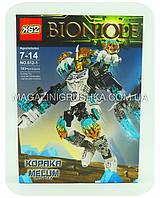 Конструктор «Bioniole» -  Копака 612-1